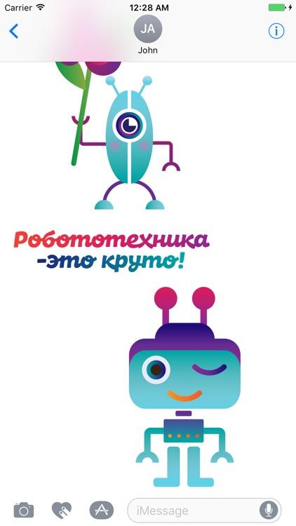 РобоСиб screenshot-3