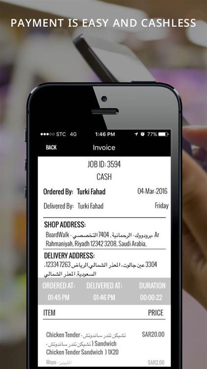 W99L وصل screenshot-3