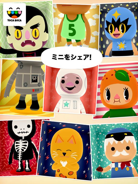 トッカ・ミニ(Toca Mini)のおすすめ画像5