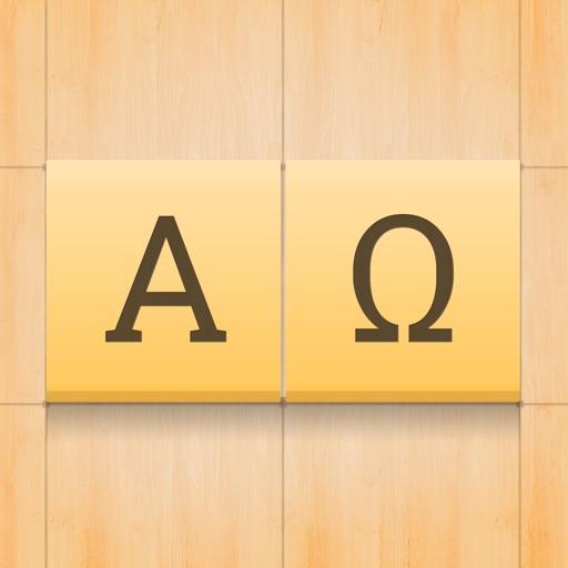 Alpha Omega Review