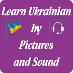 Learn Ukrainian by Picture and Sound