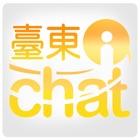 臺東iChat icon