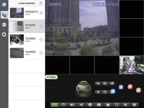 p2pCamViewer-HD screenshot one