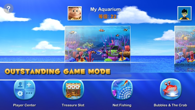 Fish Paradise screenshot-2