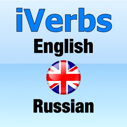 iVerbs English (Russian)
