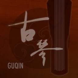 Let's Play Guqin!