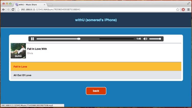 withU - Music Share