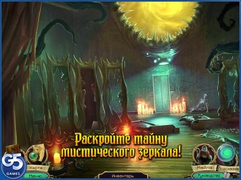 Игра Dark Arcana: Тайна ярмарки HD (Полная версия)