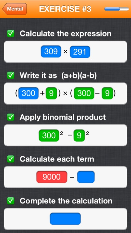 Special Binomial Products screenshot-3
