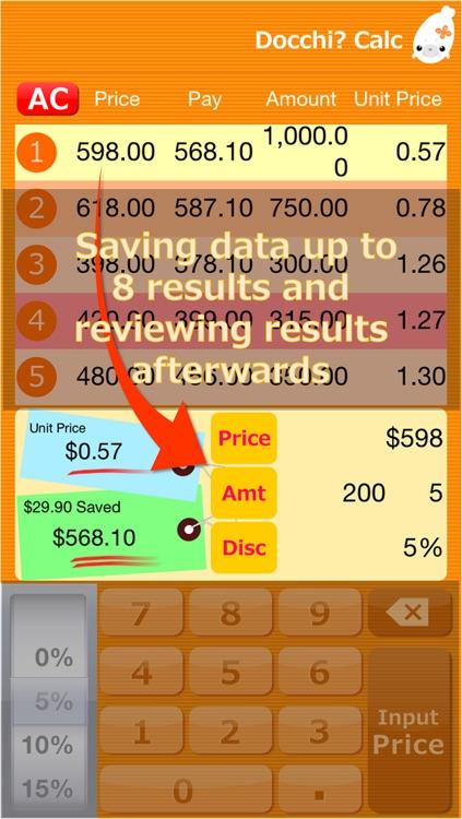 Docchi?Calc screenshot-4