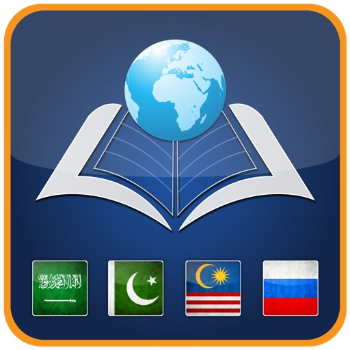 Dictionary Multilingual-Complete Offline