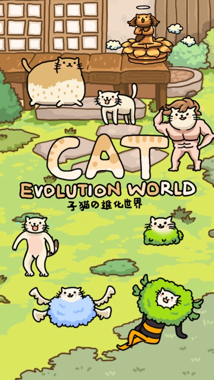 Cat Evolution World