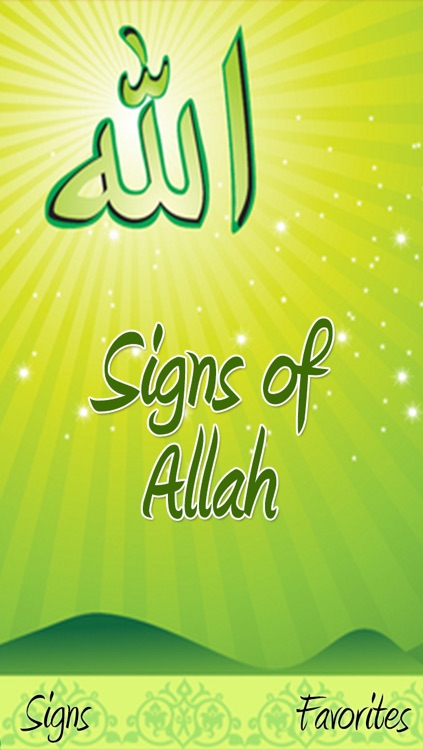 Signs of Allah (God) by ImranQureshi com