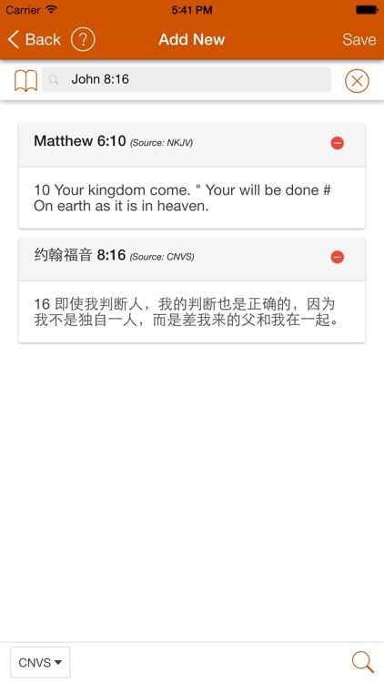Bible Memory Verse: AbideInME screenshot-4