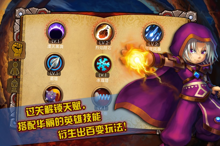 灵魂守护者 screenshot-3