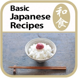 Basic Japanese Recipes - washoku 55