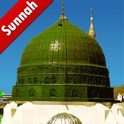 Sunnahs of Prophet Muhammad(Pbuh)