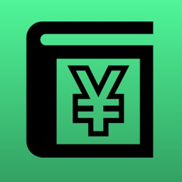 QuiCash - シンプルなお小遣い管理アプリ