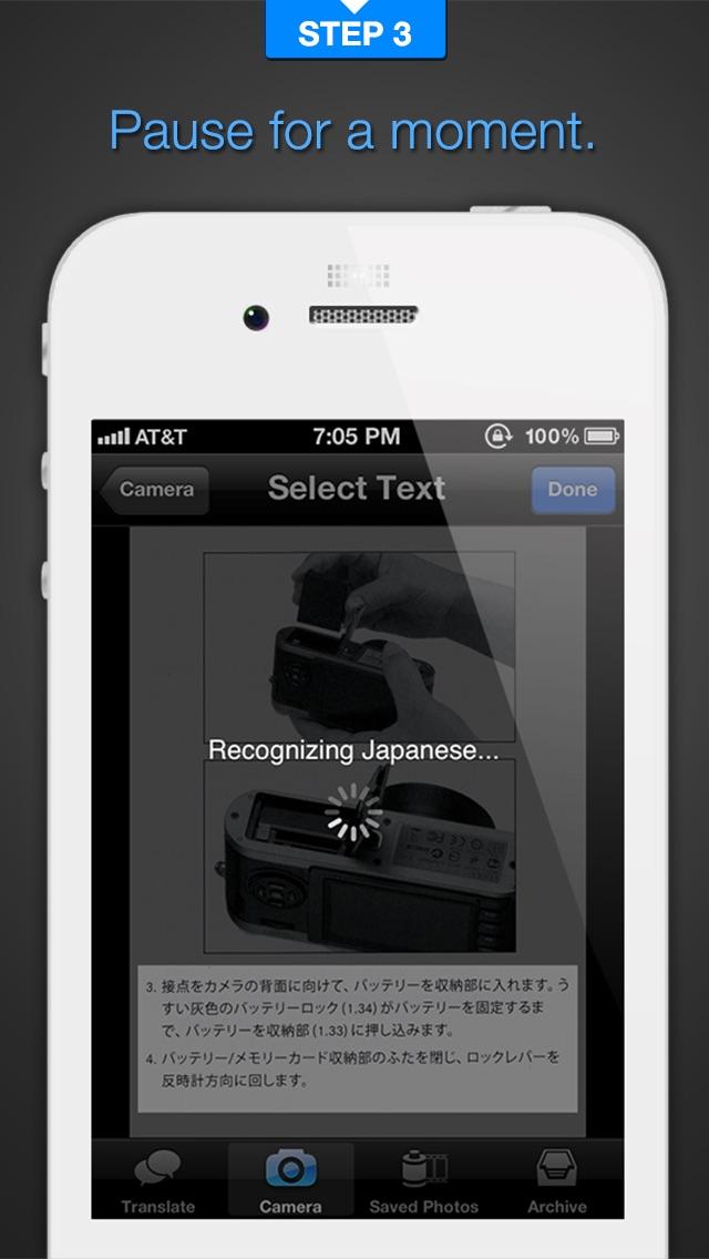 Babelshot (photo translator) Screenshot 3