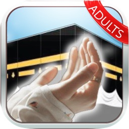 Supplications for Adults: +Audio
