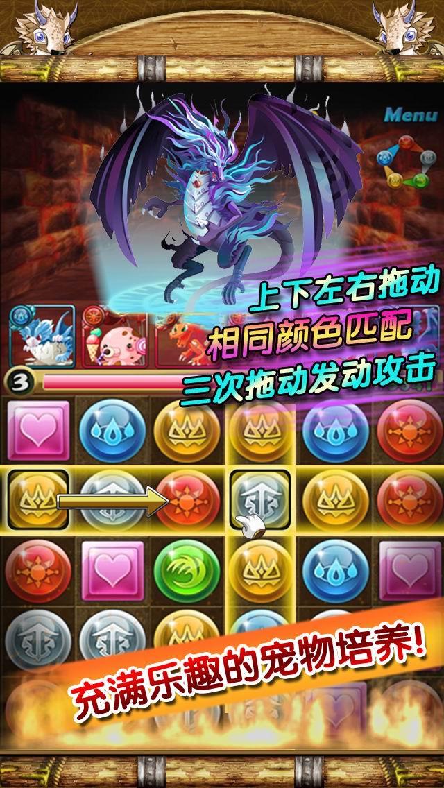 口袋妖精(简体版)-率领神奇的精灵宝贝,用魔方宝石将宠物妖怪消除吧! Screenshot