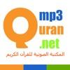 أحمد العجمي - المكتبة الصوتية للقرآن الكريم