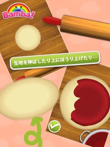 Bamba ピザのおすすめ画像3