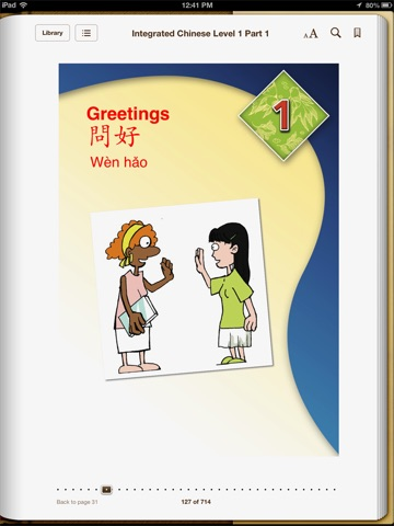 Integrated chinese level 1 part 1 traditional enhanced ebook by screenshot 1 fandeluxe Image collections