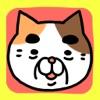 おっさん猫パズル〜癒し系育成パズル〜アイコン
