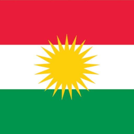 Offline Kurdish English Dictionary Translator for Tourists, Language Learners and Students iOS App