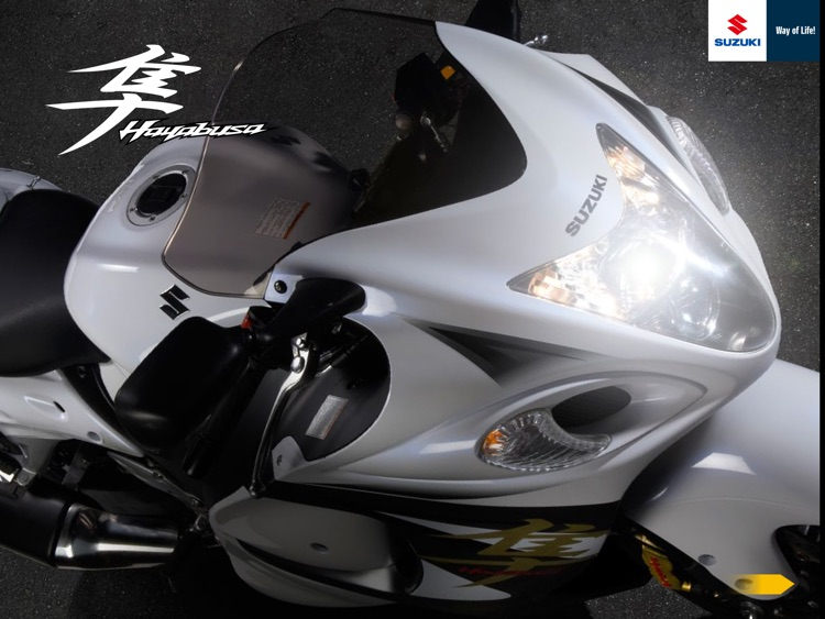 SUZUKI HAYABUSA screenshot-0