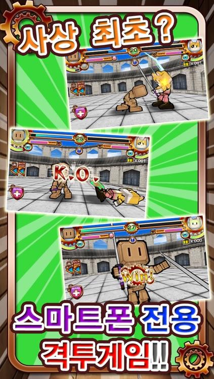 배틀로봇! screenshot-3