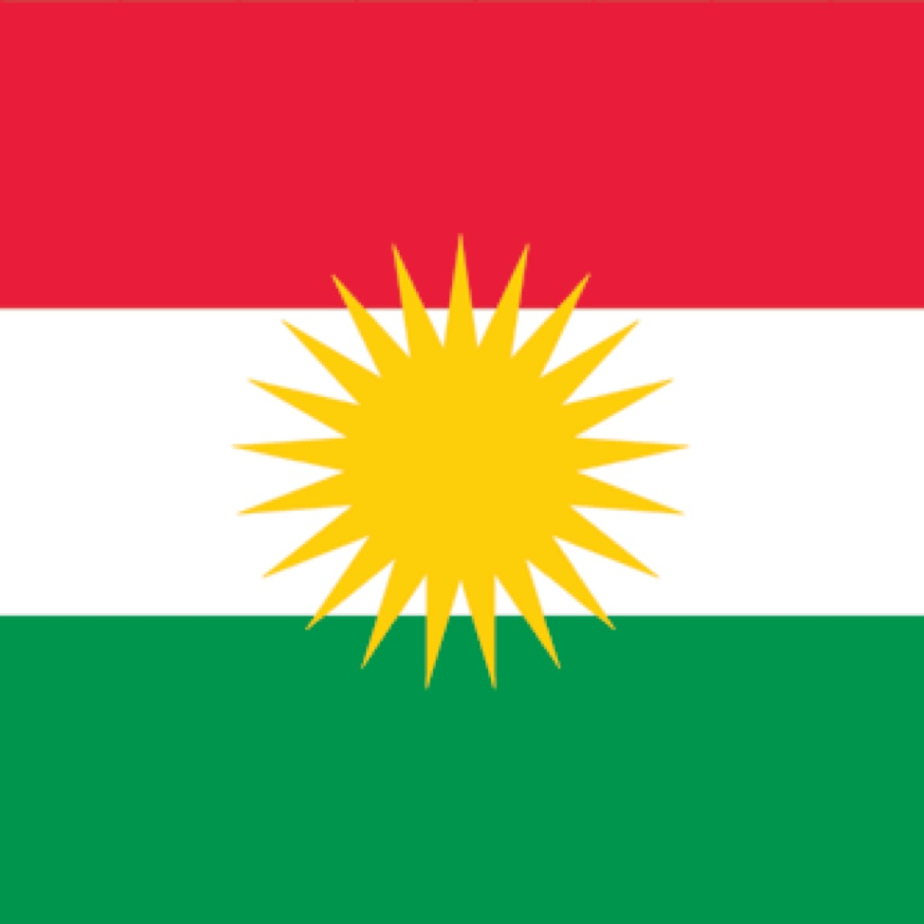 Offline Kurdish English Dictionary Translator for Tourists, Language Learners and Students