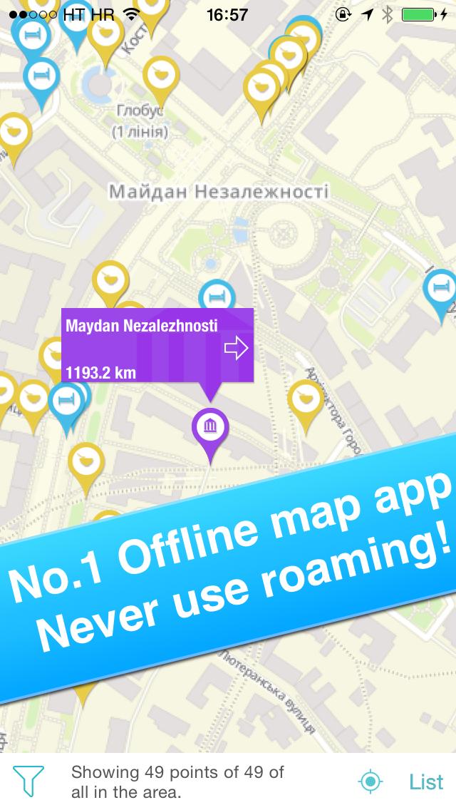 Kiev, Ukraine - Offline Guide - screenshot one