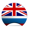 Offline Russian English Dictionary Translator for Tourists, Language Learners and Students