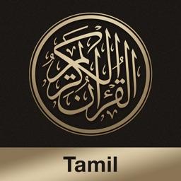 Quran Tamil