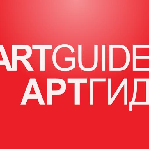 Артгид