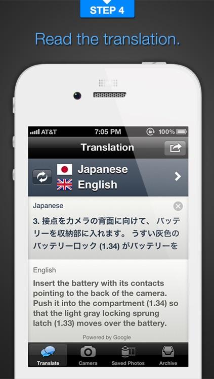 Babelshot: Translate Instantly Using Phone Camera screenshot-3