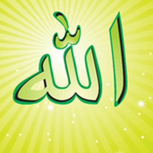 Signs of Allah (God) iOS App