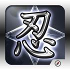 SyurikenMaster icon