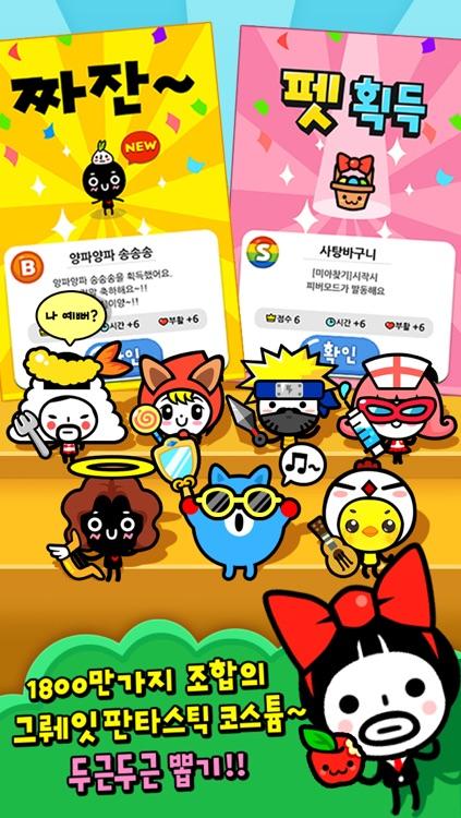 돌아온 액션퍼즐패밀리 for Kakao screenshot-4