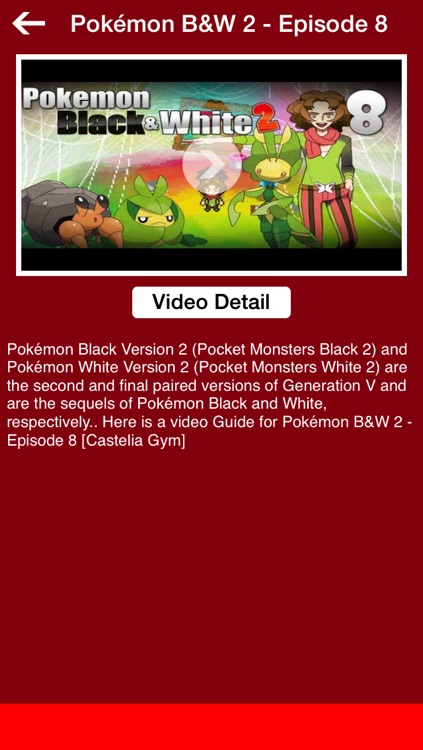 Cheats for Pokemon Black and White - Include All Videos, How to Play, Tips and Tricks screenshot-3