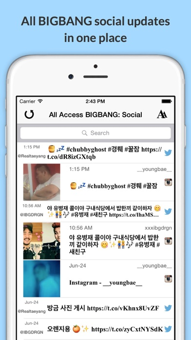 download All Access: BIGBANG Edition - Music, Videos, Social, Photos, News & More! apps 3