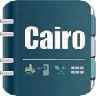 开罗旅行指南 icon