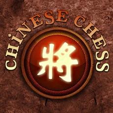 Activities of Chinese Chess HD