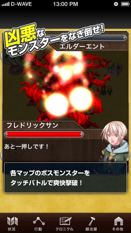 RPG絶対英雄伝 screenshot-3