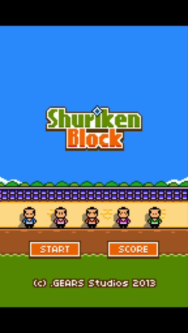 Screenshots of Shuriken Block for iPhone