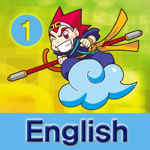 영어로 즐기는 마법천자문1