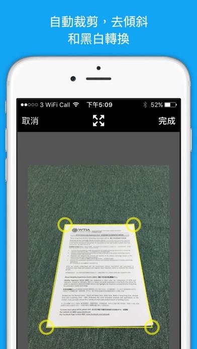 FAX852屏幕截圖3