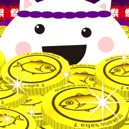 Festival coins (free dropping coin game)